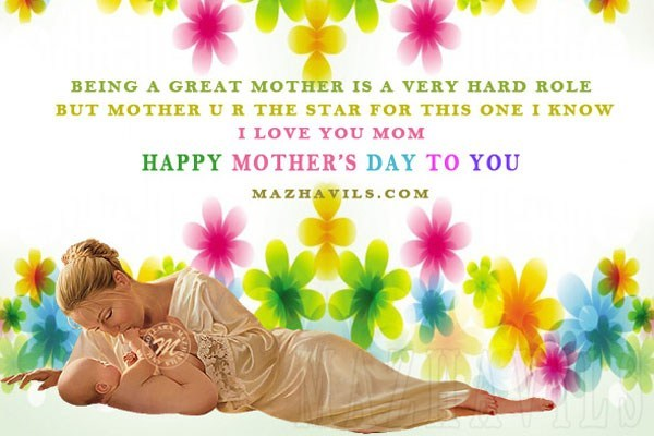 Cute Mothers Day Wishes Images